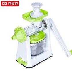 Keok ręczna wyciskarka do soku domowego ręczna maszyna do wyciskania soku warzywa owoce maszyna do lodów granat sokowirówka narzędzia kuchenne h4