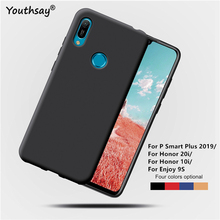 For Huawei P Smart Plus 2019 Cover Case Matte TPU Soft Phone