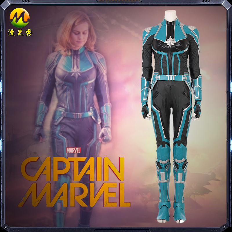Captain Marvel Cosplay Costume Women Carol Danvers Costume Halloween Ms. Marvel Cosplay Costume For Adult Full Set Custom Made