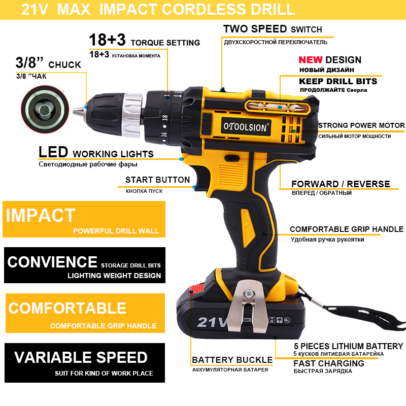 Cordless Battery Electric Lithium Speed Impact Impact Impact Drill Electric New Variable Screwdrivers 1500MAh Drill 21v