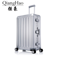 QiangHao 20 25 29 Inch 100 Pure Aluminum Alloy Pull Rod Suitcase TSA Customs Lock Silent