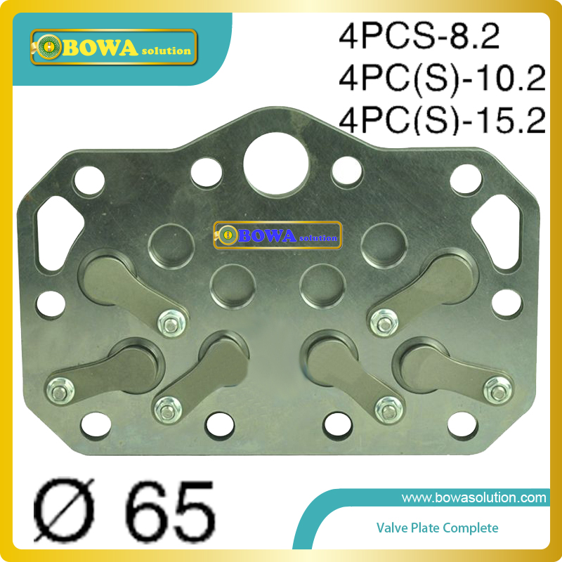 M4 Dia.65mm valve plate complete for 8,10 and 15HP compressor and suitable for Bitzer 4PCS 10.2 and 15.2 15hp hbp refrigeration compressors with high cooling capacity and minimal energy is suitable for freezers replacing 4pcs 15 2y
