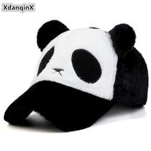 Зимняя детская шапка xdanqinx толстые теплые бейсболки для девочек