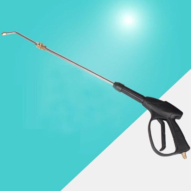 Многоцелевой 73 СМ Продлен K01High Моечную машину Давления Пистолет Замена Жезл Копье Автомобиль Шайба Давления Очистки Пистолета и