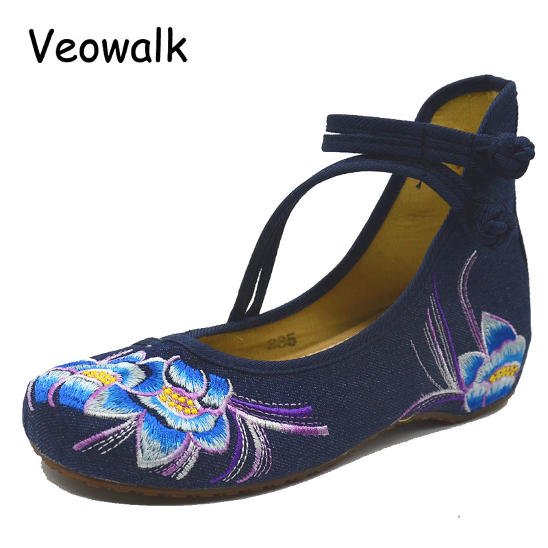 Veowalk Plus Size 41 Fashion Spring Women's Shoes Chinese Casual Flats For Women Flower Embroidered Mary Janes Walking Shoes vintage embroidery women flats chinese floral canvas embroidered shoes national old beijing cloth single dance soft flats