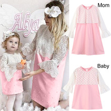 Mother Daughter Toddler Girl Matching Pink Lace Dress