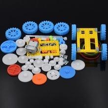 77 шт. пластиковая коробка передач модель коробки передач DIY четыре колеса автомобиля Авто Робот Детская стойка шкив ремень научный эксперимент