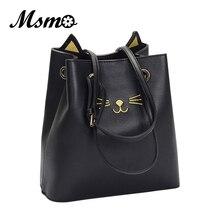 Sailor Moon Bucket Cat Bag by Samantha Luna