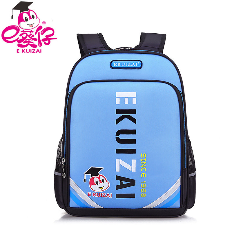 2017 new children s bags high quality nylon backpack boys and girls young people to reduce