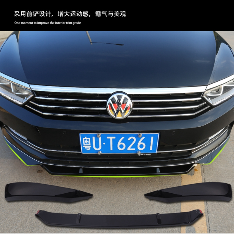 for Volkswagen new passat 2016 2017 2018 appearance ABS plastic three section front shovel front spoiler