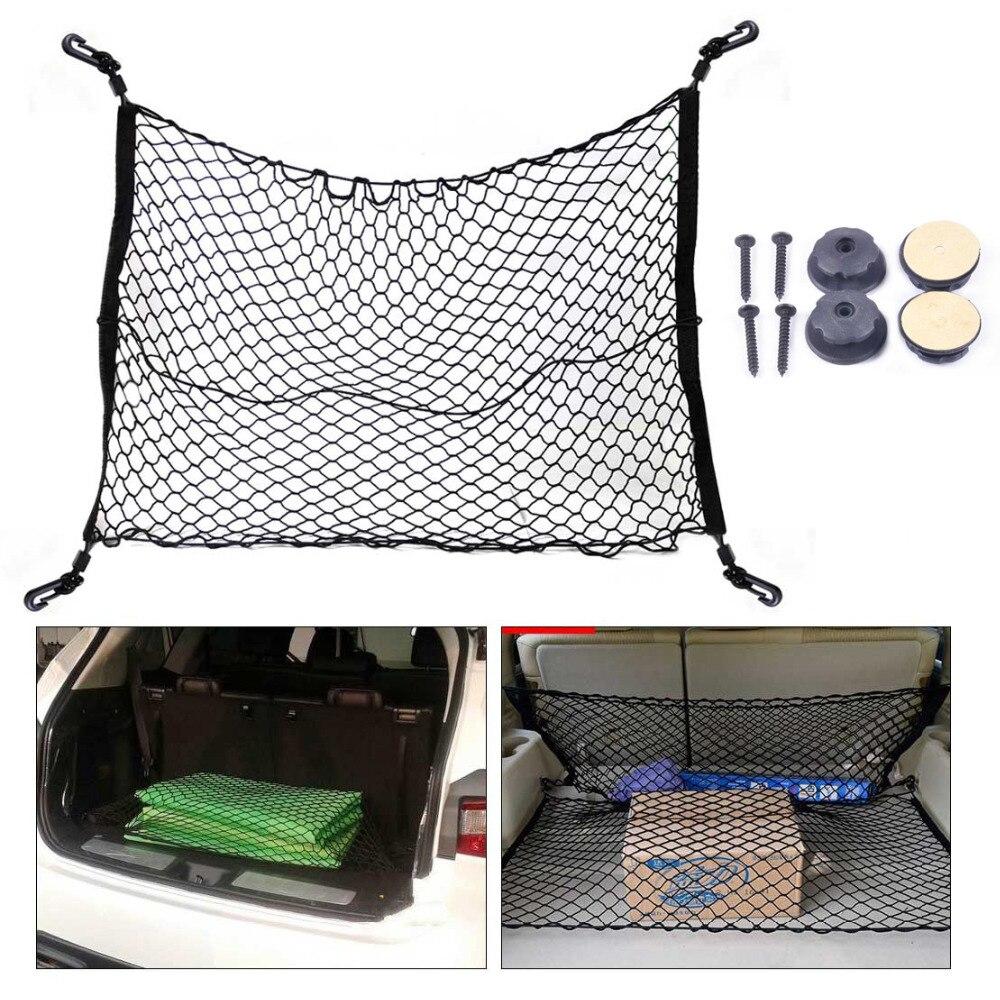 Car Rear Cargo Trunk Storage Organizer Net SUV for 4300mm ≤ length ≤ 5000mm