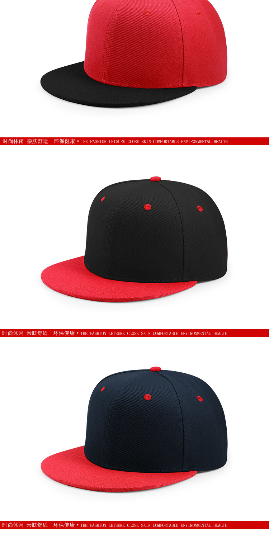 Hip Hop Snapback Caps Size 6 to 8 23