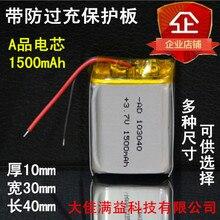 Neue Bluetooth lautsprecher audio EIN produkt 3,7 V polymer lithium batterie core 103040 super kapazität 1500Mah Wiederaufladbare Li ionen zelle