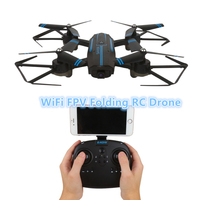 Hot Travel Folding Aerial Drone 2.4G 12Mins Air Attitude Hold Smart Selfile Remote Control Quadcopter Add 720P Wide Angle Camera
