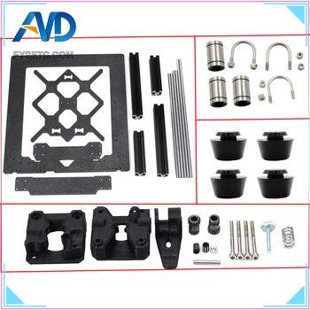 알루미늄 합금 프레임 y 캐리지 전면 플레이트 + 알루미늄 프로파일 부드러운 막대 키트 + u-볼트 lm8uu + drivegear 키트 prusa i3 mk3 용