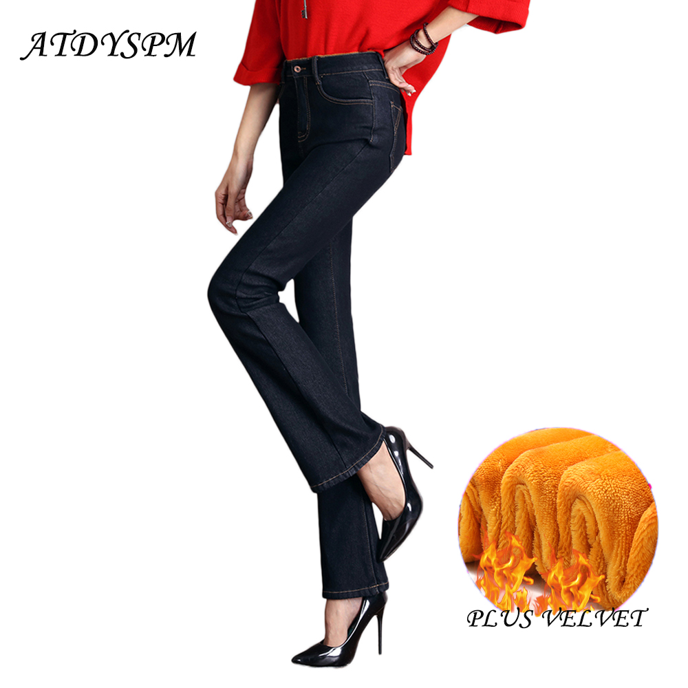 2017 Winter Women New Elastic High Waist Plus Velvet Jeans Fashion Classic Flare Pants Skinny Denim Pants Trousers Warm pants 2017 new jeans women spring pants high waist thin slim elastic waist pencil pants fashion denim trousers 3 color plus size