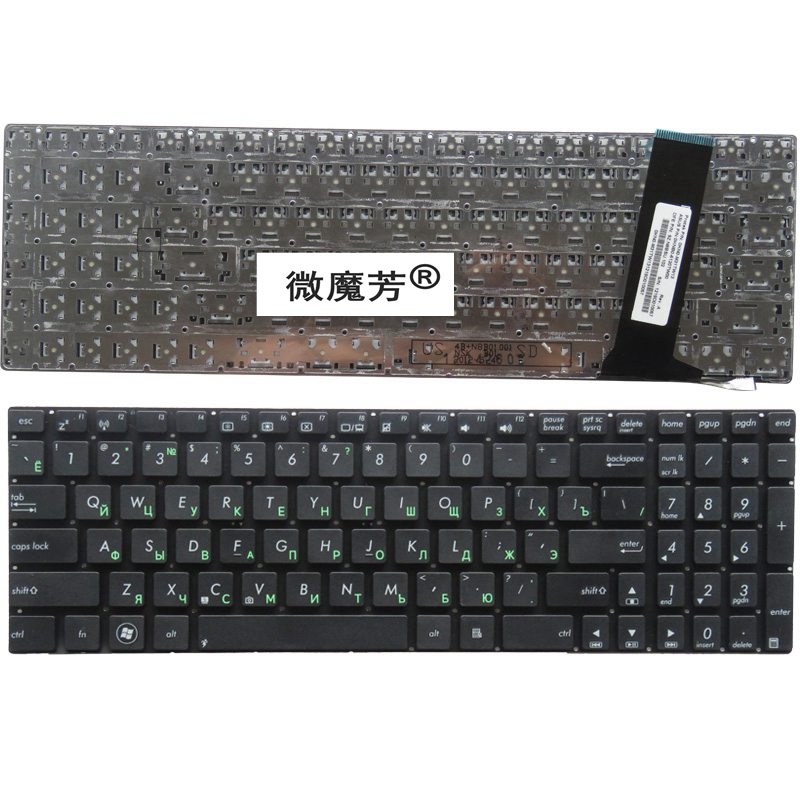 RU NOUVEAU Clavier pour ASUS N56 N56V U500VZ N76 R500V R505 S550C N56XI363VZ XI323VZ XI321VZ XI321VM XI361VZ Ordinateur Portable Clavier Russe