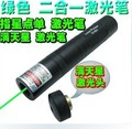 high power Military 10000mw 532nm Green pointer JD 851 green laser pen pointer pen 5000 meters high power