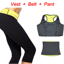 ( Pants+Vest+Belt) HOT Selling Super Stretch Neoprene Shapers Clothing Sets Women's Slimming Pants Modeling Girdle Body