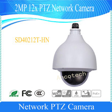 DAHUA Outdoor IP Camera 2 MP Full HD 12x Mini Network PTZ Dome Camera IP66 IK10 with POE+ Without Logo SD40212T-HN