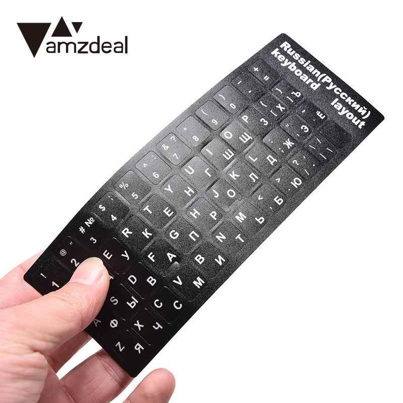 amzdeal Standard Waterproof Russian Keyboard Stickers Layout With Button Letters Alphabet For Keyboard