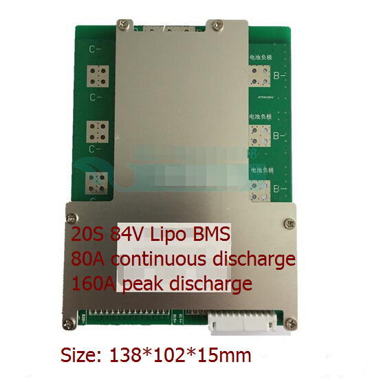 20S Li-ion/Lipo Batteries Protection Board BMS System 72V(84V) 80A Continuous Discharge Current