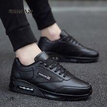 Кроссовки swyivy для мужчин и женщин на платформе с подушкой; модель года; Водонепроницаемая Мужская и женская обувь для скейтбординга; однотонная спортивная обувь унисекс