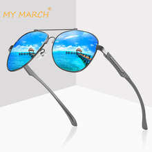 MYMARCH Aluminum Magnesium Mens Sunglasses Vintage Driving Polarized Sun Glasses For men Classic Mirror Pilot Oculos