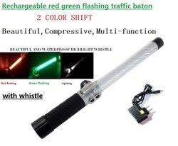 40 centimetri ricaricabile multi-funzione rosso verde a due-colore luce lampeggiante traffico baton con il fischio e illuminazione