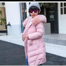 2016 новых детская одежда пуховик в длинный пуховик женский детский зимнее пальто воротник утолщение
