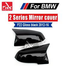 F22 M-Style High-quality ABS Gloss Black Rear View Mirror Covers Cap Decoration For BMW 2-Series 220i 030i 235i 228i 2012-16
