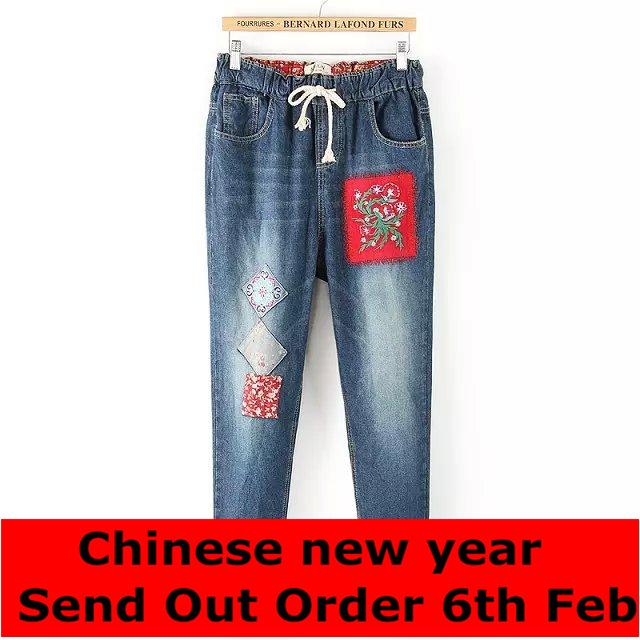 Ethnic Embroidery Elastic Haren Pants Denim Jeans Loose Female Trousers Autumn Summer Thin Flower Patch Decoration