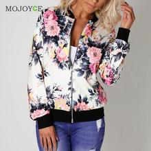 Fashion Biker Jacket Celebrity Camo Flower Floral Print Bomber Jacket Women Outwear Coats Women Basic Coats jaqueta feminina