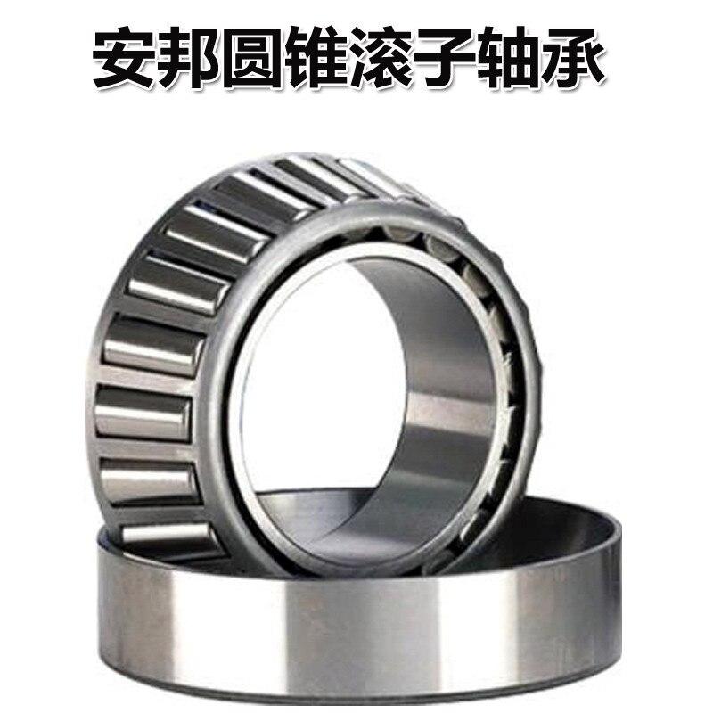 30*55*17 Mm ( 1 PC ) Tapered Roller Bearings 32006X 2007106E Bearing 32004 32005 32006 32007 32008 32009 32010 32011