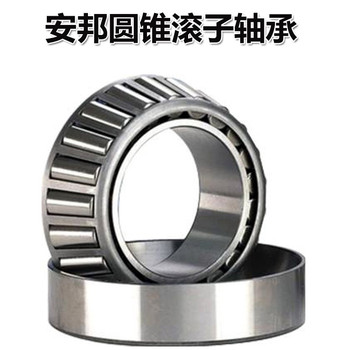 30*55*17 mm ( 1 PC ) Tapered Roller Bearings 32006X 2007106E Bearing 32004 32005 32006 32007 32008 32009 32010 32011 nk90 25 bearing 90 110 25 mm 1 pc solid collar needle roller bearings without inner ring nk90 25 nk9025 bearing