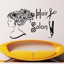 Hair Salon Spa Fashion Woman Face Haircut Scissors Straightener Wall Sticker Removable Vinyl Diy Barber Shop Decal