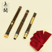 YUQUE Professional Handmade Chinese Vertical Bamboo Flute / Detachable XIAO Musical Instrument Key of G, F (Three Section)