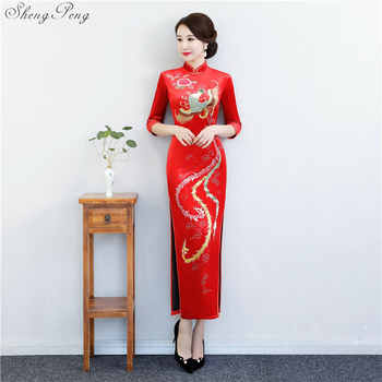 Red Chinese Traditional Dress Women's Silk Satin Cheongsam Vintage Qipao Summer Half Sleeve Long Dress Flower Plus Size V1428 - DISCOUNT ITEM  40% OFF All Category