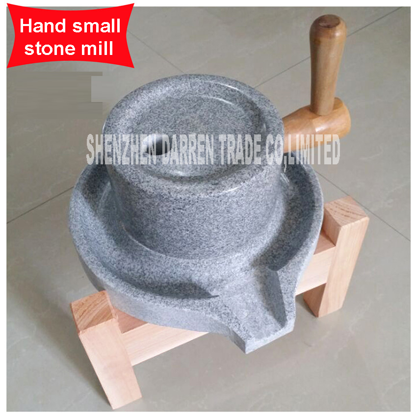 Family Granite Stone Milstonel Stone Grinder Stone Mill Soymilk Hemp Material With Old Fir Shelf Handmade Small Stone