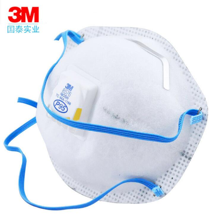 3M8576 mask anti-acid gas odor with breathing valve mask PM2.5 comfortable protective mask