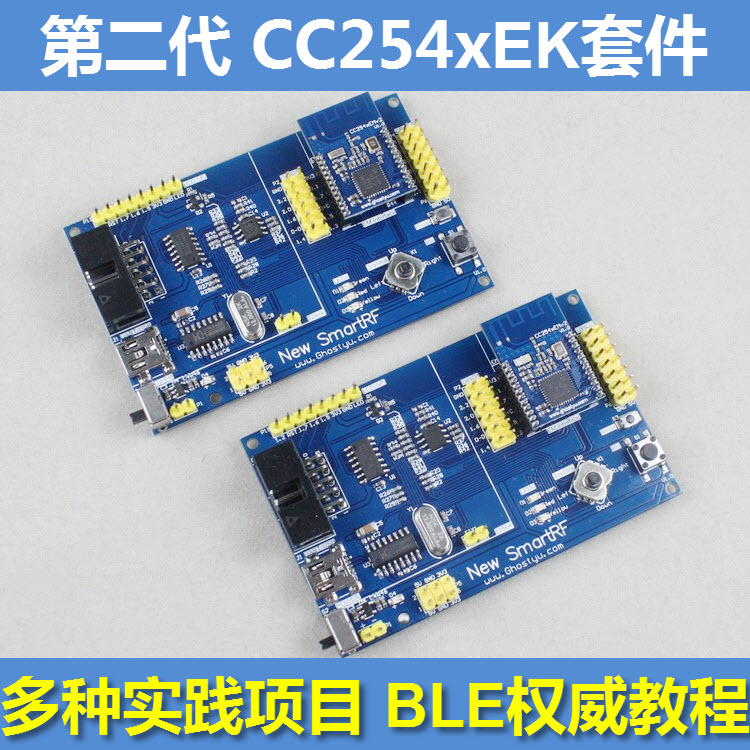 Low power Bluetooth 4.025402541 second generation CC254xEK development board suite ibeacon ANCS based on nrf51822 development of ultra small low power bluetooth transmission module certified ptr5528