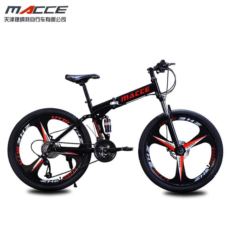 Bicycle Mountain Bike 26 Inch 27 Speed  Folding Dual Disc Brakes Variable Road Bikes