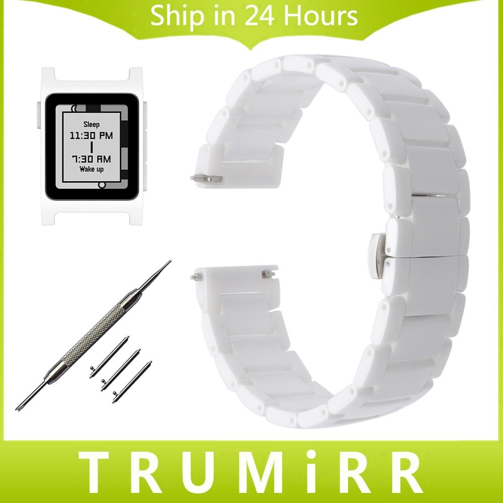 цена на Quick Release Ceramic Watchband +Tool for Pebble 2 / 2 SE Stainless Steel Butterfly Buckle Strap Wrist Belt Bracelet White Black