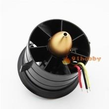70mm Ducted Fan