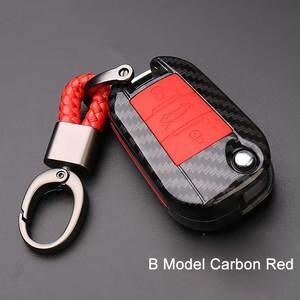 Image 5 - Carcasa de llave de mando a distancia de coche estuche protector de fibra de carbono protege para Peugeot 301 308 308S 408 2008 3008 4008 5008 accesorios, funda para llave