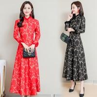 New Winter Chinese long qipao dress fur collar modern qipao red black vintage cheongsam elegant traditional Chinese clothing