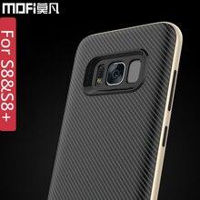 MOFi Original Hard Silicone Case for Samsung Galaxy S8 S8Plus