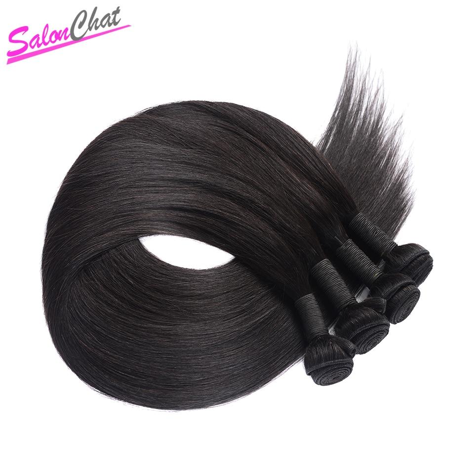 "8-60"" Remy Straight Brazilian Hair Weave Bundles 26 28 30 32 34 40 50 Inch 4 Bundles Deals SalonChat 100% Human Hair Extensions"