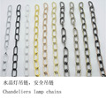 2 pcs Hanging chain Crystal chandeliers body Length 60cm diameter 3.8mm closed-end lighting accessories DIY