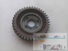 Shenniu Bison SN254 with 295T, the high pressure pump gear, part number: